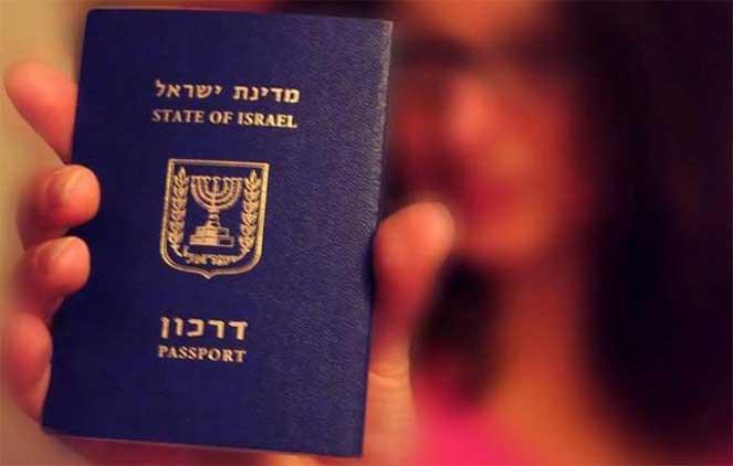 Гражданство еврейское Советник